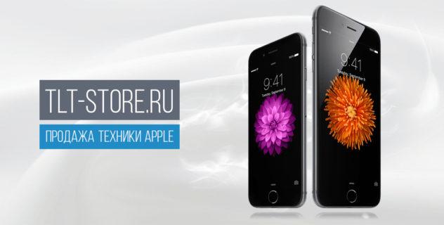 tlt-store — Продажа техники apple