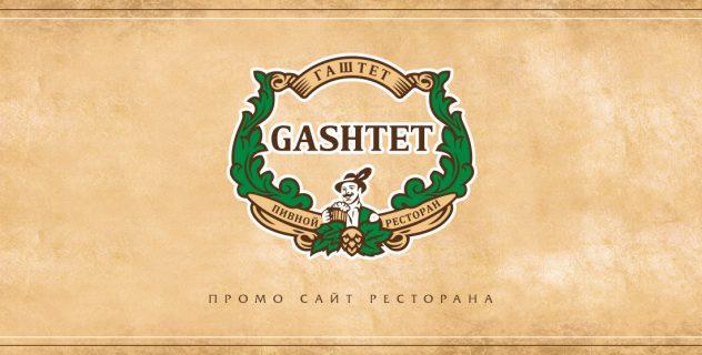Gashtet — Промо сайт ресторана