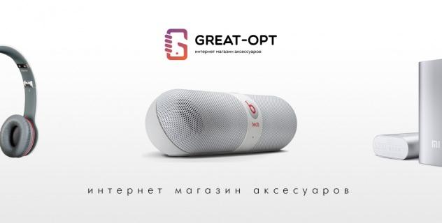 Great Opt — Интернет магазин аксессуаров