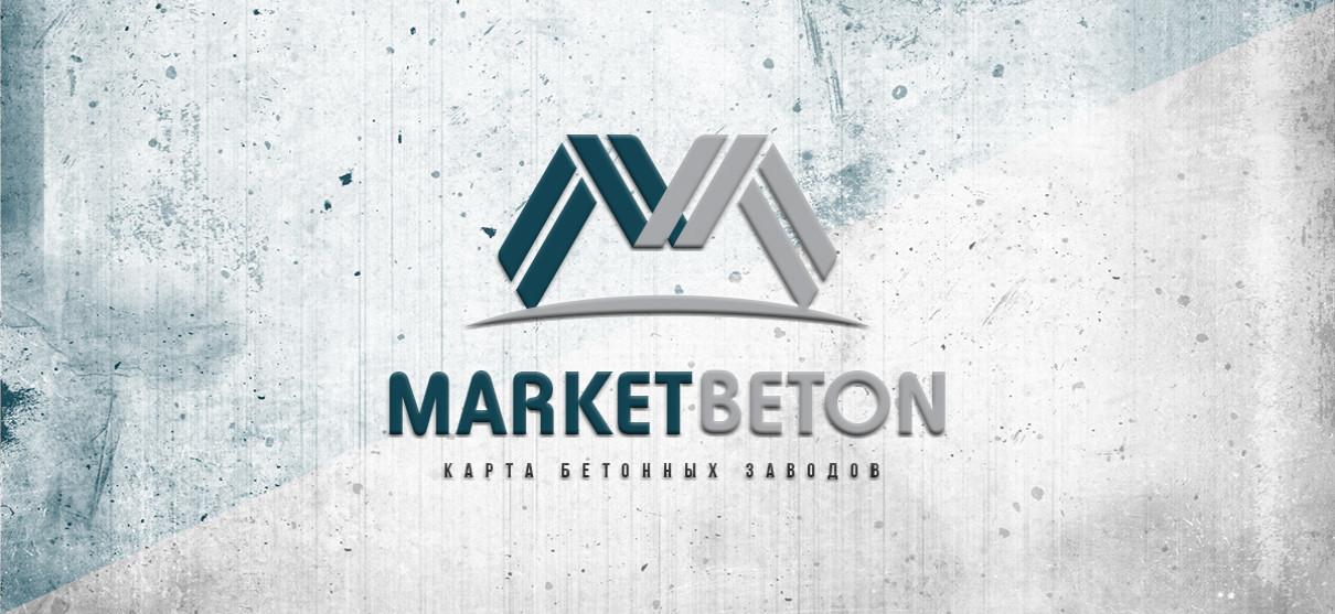 MarketBeton — Карта бетонных заводов