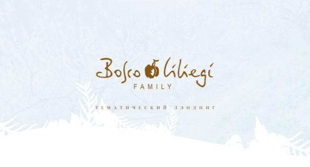 Bosco — Тематическая посадочная страница